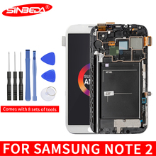 купить 5.5Super AMOLED For SAMSUNG Galaxy Note2 LCD Touch Screen with Frame Digitizer For SAMSUNG Note 2 Display N7100 N7105 i317 T889 дешево