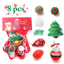 8pcs Christmas Cat Toy Set Funny Cat Food Ball Cat Toy False Mouse Pet Chew Toys Cat Spring Crinkle Ball Toy For Cats(China)