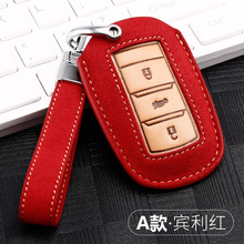 Key cover Leather car key case for Changan CS75 2018 Zinc alloy Key bag cover Holder Decoration protection Auto Key Case for Car car aluminium alloy key case cover