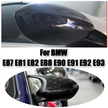 High Quality Car Side 04-09 M3 M Style Horn Carbon Fiber Pattern Mirror Cover for BMW 1 3 Series E81 E82 E87 E88 E90 E91 E92 E93 image