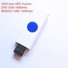 GPS BEIDOU SIGNAL INTERFERENCE STOPPER ANTI TRACKER NO TRACKING STALKING CASE HOT