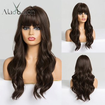ALAN EATON Long Wave Wigs with Bangs Black Brown for Women Cosplay Daily False Hair Heat Resistant Fiber Synthetic - discount item  40% OFF Synthetic Hair