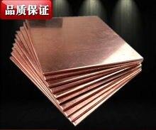 10 шт медный лист для процессора t2 охлаждающая медная пластина