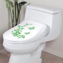 1 Uds. Decorativo flor y mariposa de vid pegatina de pared de baño PEGATINAS ARTE extraíbles impermeable decoración de baño