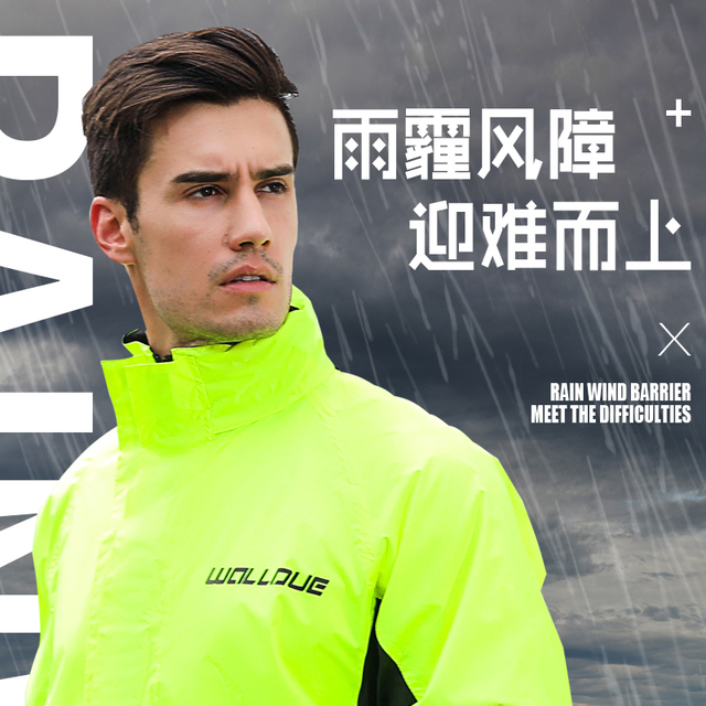 Ultra-Thin Motorcycle Raincoat Rain Pants Suit Set Adults Rain Coats Men Waterproof Jacket Trench Coat Mens Sports Suits Gift