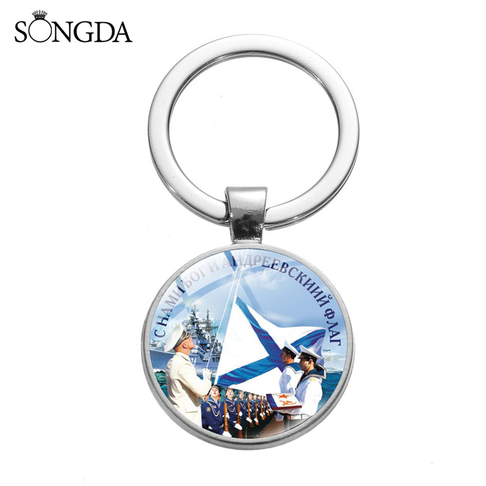 Fashion Navy Army Glass Cabochon Keychain Bear Eagle Art Pattern Bronze Silver Color Chain Keychain For Women Men Russia Jewelry