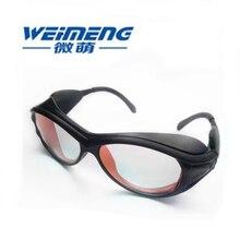 Weimeng бренд 808nm лазерные защитные очки профессиональные очки 780nm-850nm OD6+ для лазерных косметических машин 808nm лазер