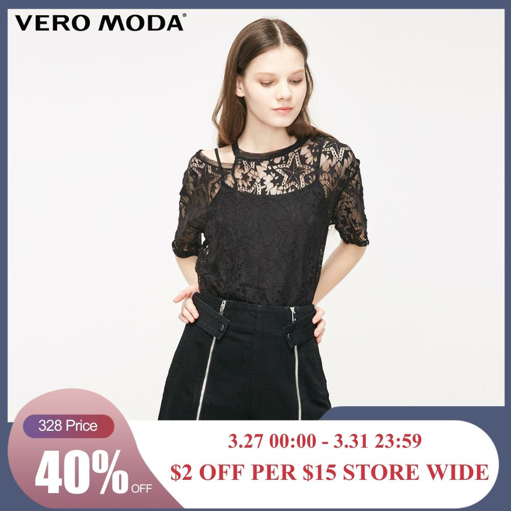 Vero Moda Women's Two-piece Neck Cut-outs Lace Blouse Top | 3192T1517