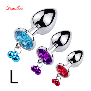 Metal Anal Plug Sex Toys Anal Expansion Training Butt Plug Men 's and Women 's Adult Products Toy