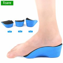 1Pair PU Height Increase Insoles Half Length Pad Shoes Elevator U-Shaped Heel Cup Anti-slip Lift Pads Height 2/3/4cm Support