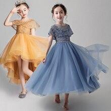 Бальные платья с кружевной аппликацией, бисером, бисером, длиной, для первого причастия, вечерние, свадебные платья для девочек
