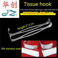 JZ Surgery Surgical instrument medical double head thyroid hook Deep tissue pull hook muscle large retractor Abdomen distractor