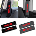 Чехол для ремня безопасности 2 шт., плечевые накладки для автомобильного ремня безопасности, плечевой чехол для Haval Hover H3 H5, автомобильные акс...