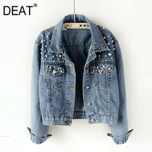 [DEAT] 2020 Fast Delivery New Spring Fashion Women's Denim Jacket Full Sleeve Loose Button Pearls Short Lapel Wild Leisure AP446 cheap Turn-down Collar Open Stitch Casual REGULAR 52 0 5 COTTON Linen NONE Solid