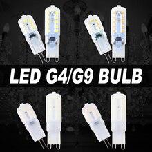 LED Lamp G4 G9 Dimming Bulbs Glass Crystal Light Replace Quality Lighting 360 Degree Mini Corn High 220V
