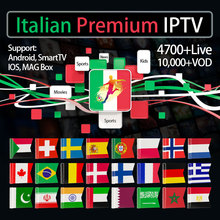 France Italy IPTV M3U Subscription 10000+VOD French Germany Italian Africa Turkey for Android IP TV Spain