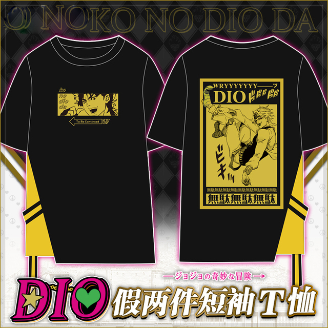 dio-cosplay-patchwork-t-shirt