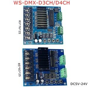 DMX512 WS-DMX-D3CH/D4CH RGB светодиодный декодер контроллера Диммер для Светодиодный светильник постоянного напряжения
