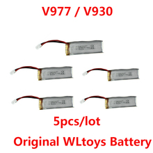 5pcs/lot Original WLtoys V977 / V930 battery XK K110 Original WLtoys spare parts
