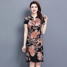 Летнее платье с принтом в винтажном стиле женское шелковое китайском