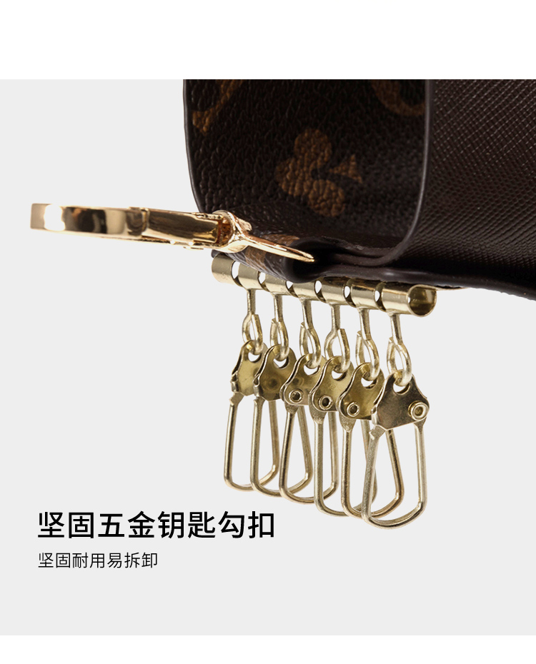 couro chave capa personalizada saco de armazenamento