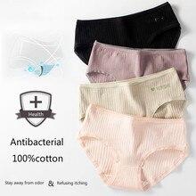 3 Pieces/Pack Super Comfortable Women Underwear Briefs Sexy Female Lingerie Womens Panties Cotton Middle Waist Dropshipping