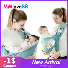 MMloveBB Baby Carrier Scarf Adjustable Front Facing Baby Wrap Baby Carrier Soft Sling for Newborns Baby Kangaroos cheap 0-3 months 4-6 months 7-9 months 10-12 months 13-18 months 19-24 months 7-36 months 0-36 Months 2-24 months 3-30 months