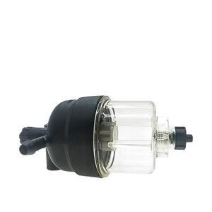 Image 3 - Filtre séparateur deau de carburant, moteur série 130306380/400 pour Perkins