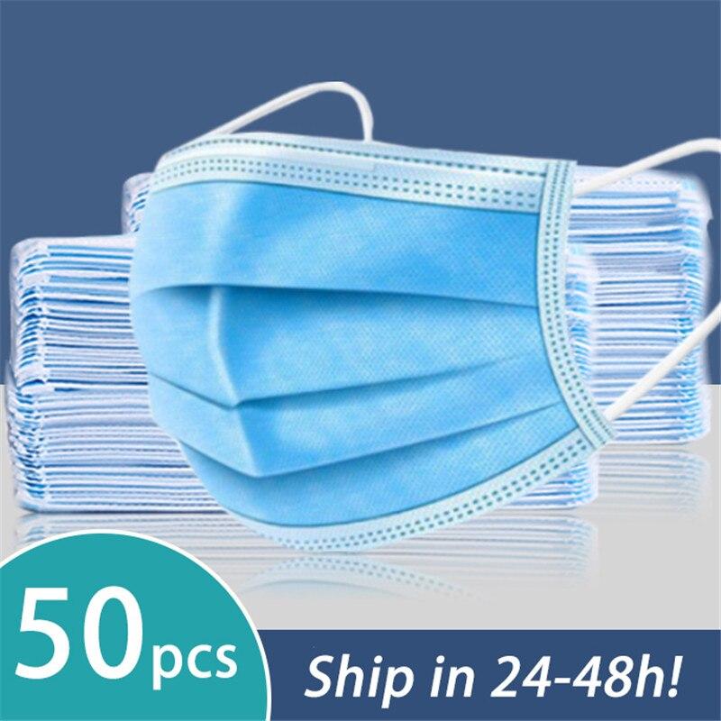Одноразовая медицинская маска 5/10/30/50/100/200 шт., Нетканая Пылезащитная 3 слойная дышащая маска для лица, маски для рта для взрослых|Медицинский Маски|   | АлиЭкспресс