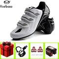 Tiebao/Обувь для велоспорта; Мужская обувь для езды на велосипеде; набор педалей; спортивная дышащая обувь для езды на велосипеде; обувь для вел...