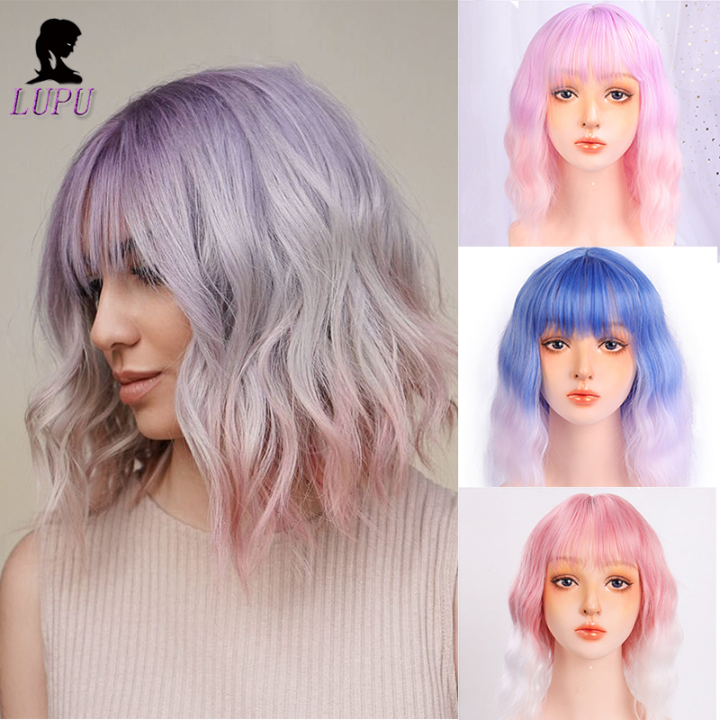 LUPU Short Bob Synthetic Wig With Bangs Mixed Color Black Brown Purple Wigs High Temperture Fiber Cosplay Wigs For Women
