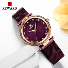 REWARD Fashion Stainless Steel Ultra thin Quartz Watch