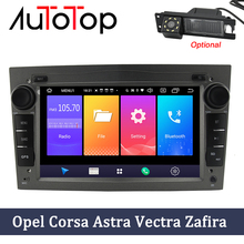 AUTOTOP אופל אנדרואיד רכב נגן מולטימדיה 2 דין אנדרואיד 9.0 אופל DVD GPS עבור אסטרה המריבה Vectra Antara Zafira Corsa ווקסהול