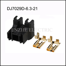 H7 lamp hold car wire male female socket connector Harnes cable 2 pin automotive Plug Include terminals DJ7029D-6.3-21