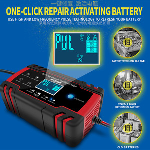 Image 4 - 12 24V 8A Car Battery Charger LCD Touch Screen For Car Motorcycle Agm Gel Wetlay Lead Acid Battery Pulse Repair Charger