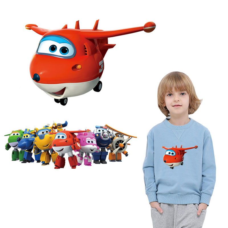 Cute Pretty Red Helicopter for Children Embroidered Iron on Patch Free Postage