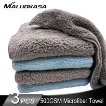 ผ้าเช็ดตัวล้างรถ 500 GSMไมโครไฟเบอร์รถยนต์ทำความสะอาดผ้าขนหนู 500GSMนุ่มRagsสำหรับรถหนาHemming Car Careผ้า