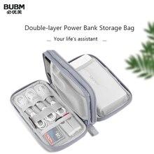 Портативная сумка внешнего аккумулятора BUBM 20000 мАч, сумка для переноски внешнего аккумулятора для зарядного устройства, USB-кабеля, жесткого ...