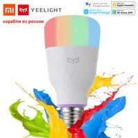 Xiaomi-bombilla LED inteligente Yeelight 1S 1SE, colorida, 800 lúmenes, 8,5 W o 6W, lámpara inteligente E27 Lemon para aplicación de hogar inteligente, opción Blanco/RGB