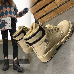 Image 3 - SWYIVY Winter Boots Women Shoes Round Toe Fashion 2019 Warm Solid Short Ankle Boots For Women Short Plush Snow Booties Cross Tie