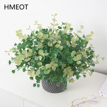 7 branch Artificial Flower Lysimachia Leaves Simulation Green Plants For Wedding Home Garden Table Decoration Floral Wholesale