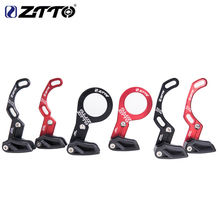 Ztto bicycle chain guide iscg 03 05 bb ultra light single disc