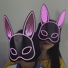 Halloween DJ Music Party Mask Sound Activated LED Light Up Rabbit Mask Cosplay Costume Half Face Mask Festive Party Supplies 2019 new designed fashion flashing led party mask halloween led mask costume dj party light up mask halloween mask decoration