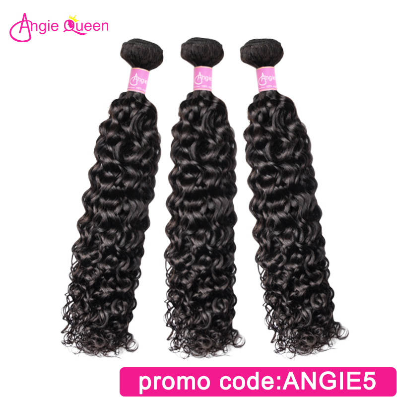 Angie Queen Water Wave Indian Remy Hair Natural Color Hair Weaves 100% Human Hair Bundles Remy Hair Bundles 8'-26' L