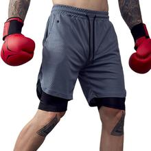 Мужские шорты Quick Dry дышащий полиэстер тренажерный зал спорт тренировка брюки для фитнеса