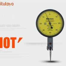 Mitutoyo циферблат индикатор 513-404 аналоговый рычаг шкала Точность 0,01 диапазон 0-0,8 мм диаметр 40 мм 32 мм измерительный инструмент