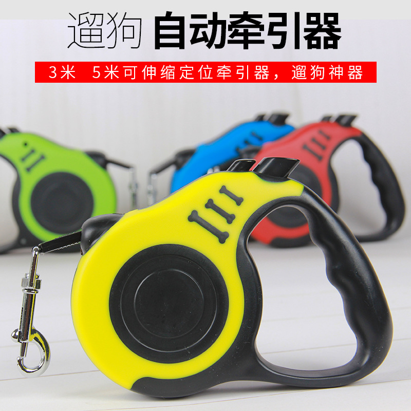 Pet Leashing Device Dog Hand Holding Rope Automatic Stretching Dog Chain Pet Supplies
