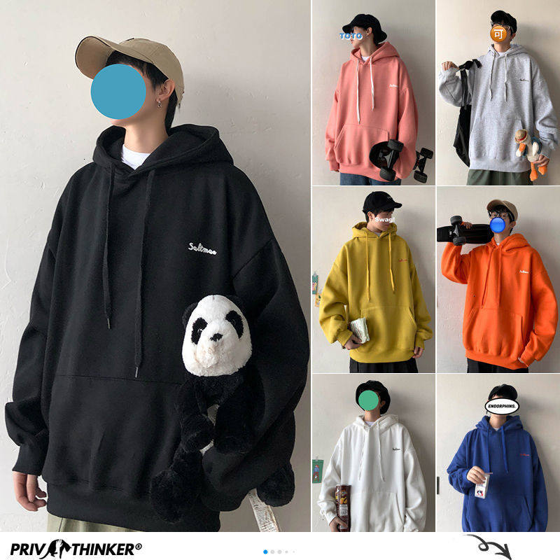 Privathinker Autumn Men's Solid Color Hoodies Harajuku Letter Printed Man Loose Sweatshirts Men Oversized Hooded Pullovers
