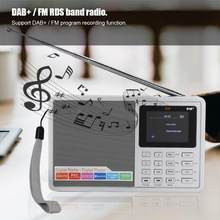 For D2 DAB+ FM(RDS) Color Screen Digital Radio Bluetooth V2.1 TF Card AUX Input digital player support stereo headset listening(China)