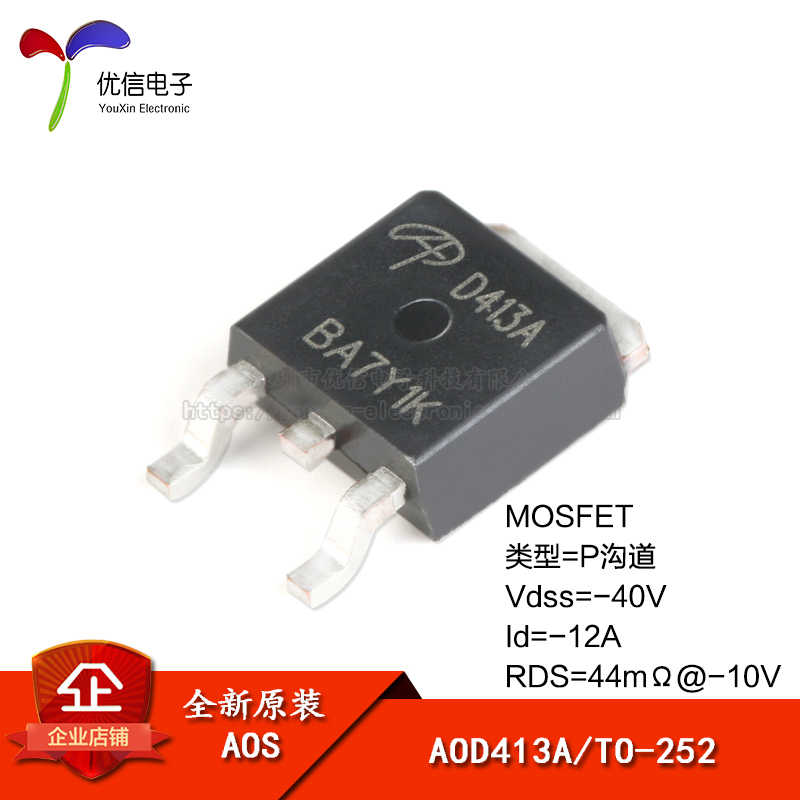AOD4286  A/&O  P-Channel Mosfet  100V  10A  30W TO252 NEW 2 pcs